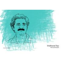 Shakhawat Tipu