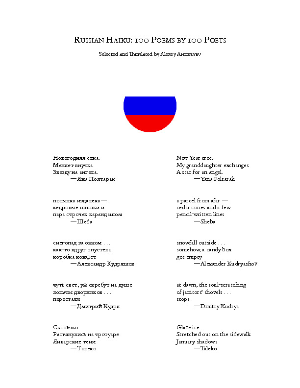 russia_haiku.pdf