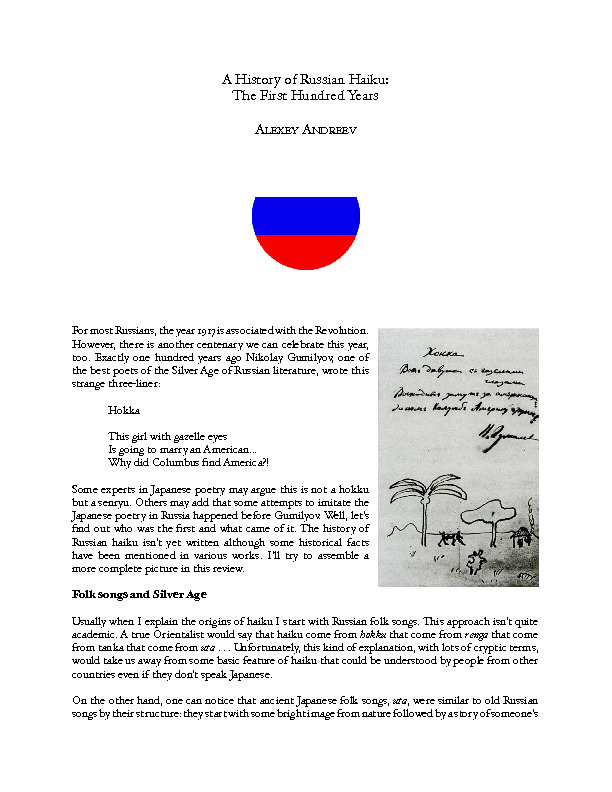 Russian Complete Historical Works Of
