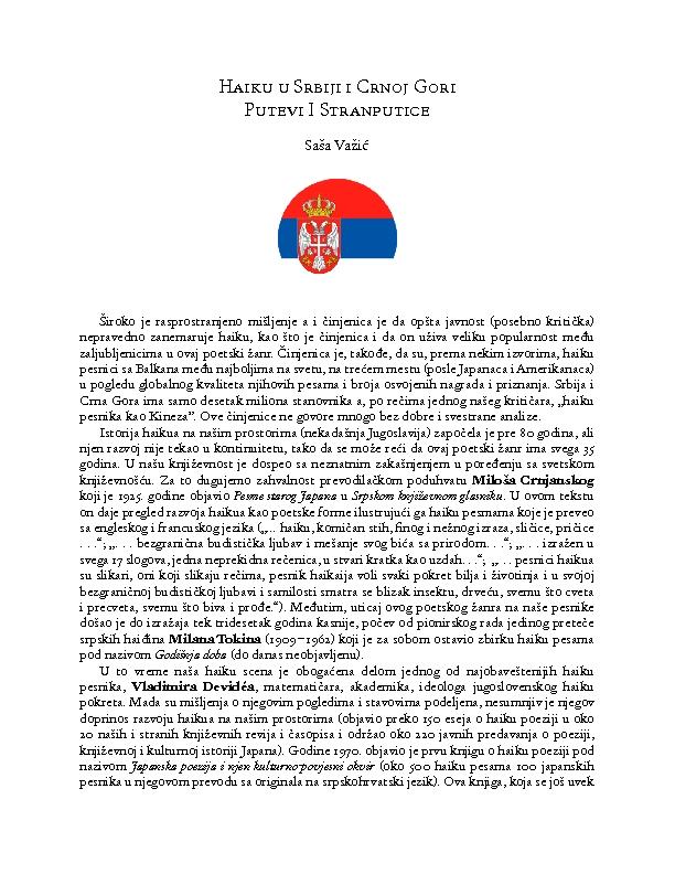 putevi_i_stranputice_vazic.pdf