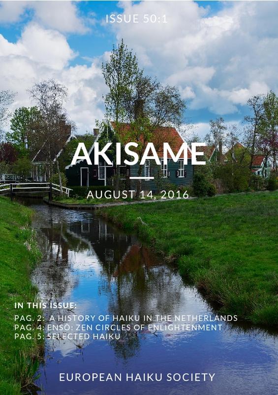 akisame_Issue 50.pdf