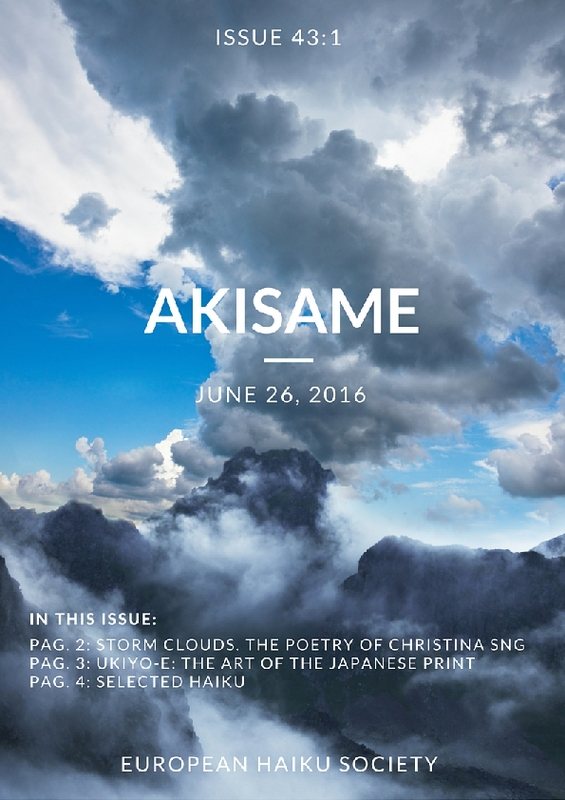 akisame_issue43_2016.pdf