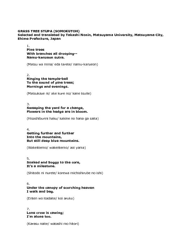 santoka_grasstreestupa.pdf