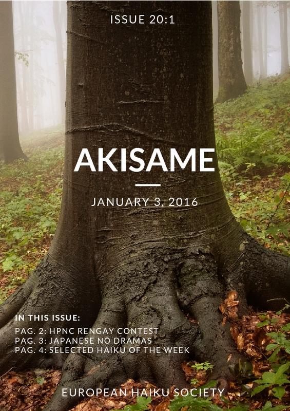 akisame_20.1.pdf