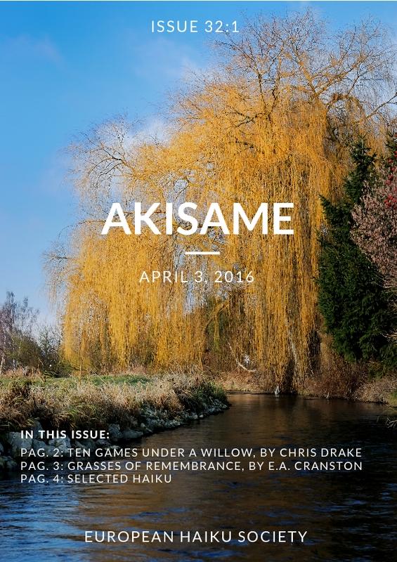 akisame_32.pdf