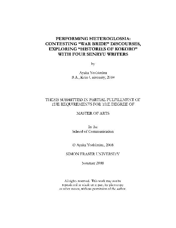 Yoshimizu_WarBrideSenryu_thesis_2008 (1).compressed.pdf