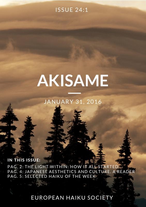 akisame_24_2016.pdf