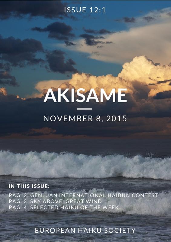akisame_12.1.pdf