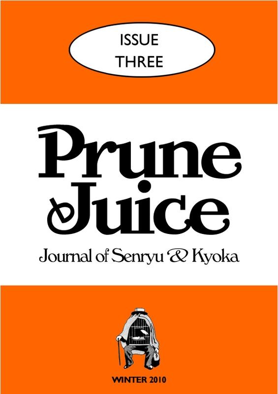 prunejuice_issue3.pdf