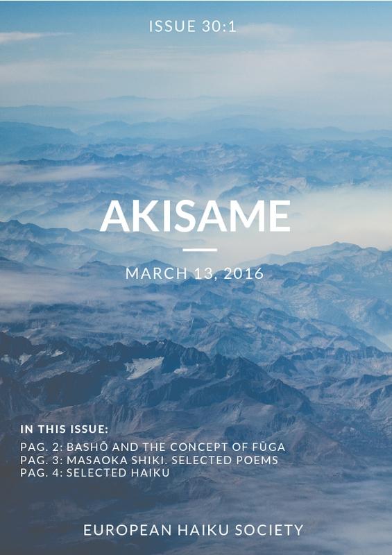 akisame_issue30_2016.pdf