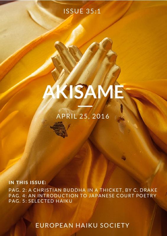 akisame_issue35-2016.pdf