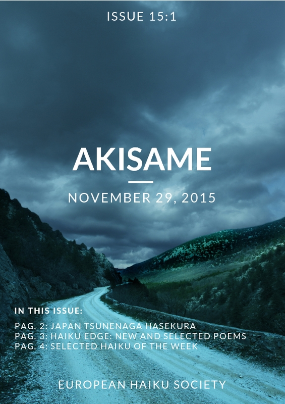 akisame_15.1.pdf