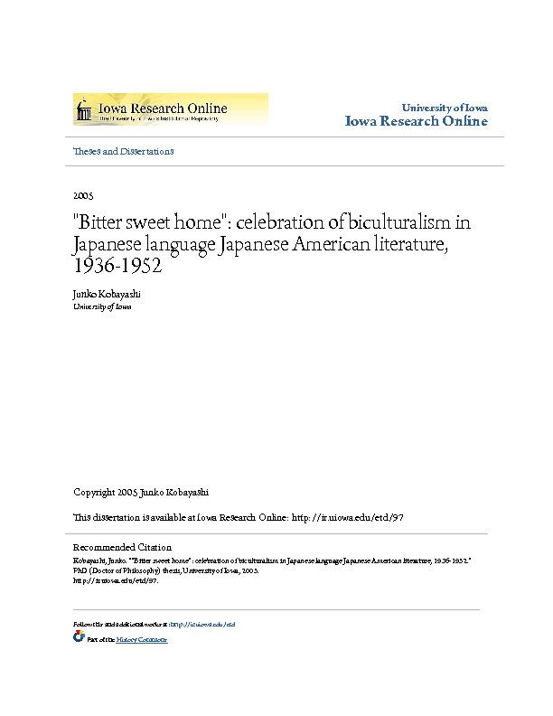 kobayashi_junko_Bittersweethome_thesis.pdf