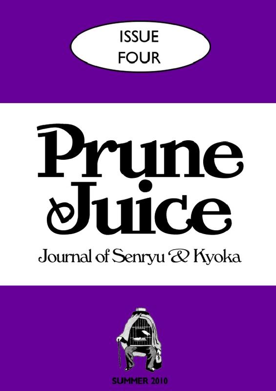 prunejuice_issue4.pdf