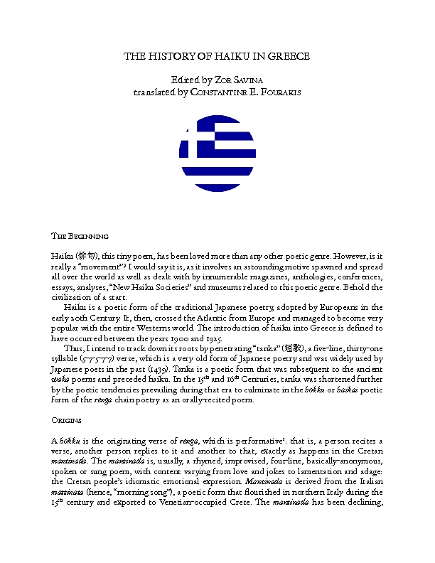 greece_history_english.pdf