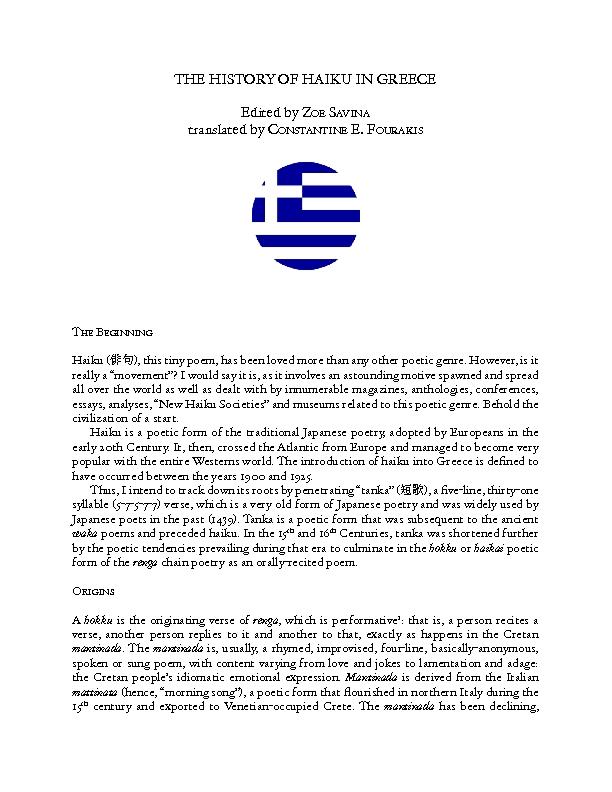 greece_history_english.pdf