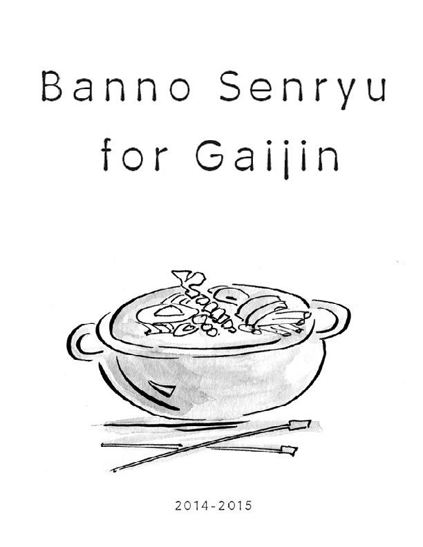 Banno Senryu for Gaijin - Valeria Simonova-Cecon.pdf