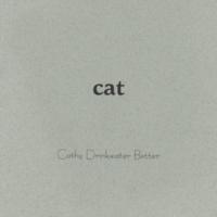 better_cat.jpeg