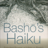 basho_basho\'shaikulandis.jpeg
