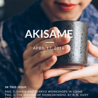 akisame_issue34_2016.pdf