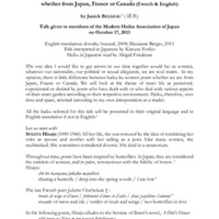 Belleau_Haiku Women from Japan France Canada Connected through Inner Life.pdf