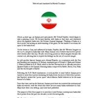 iran_haiku.pdf