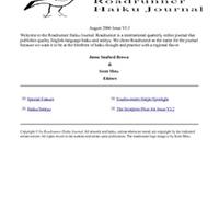 roadrunner_aug2006.pdf
