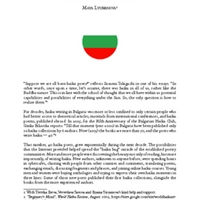 bulgaria_history_english_after2005.pdf