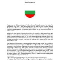 bulgaria_history_english_after2005.pdf