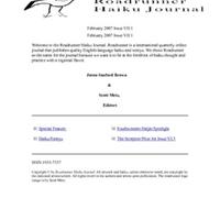 roadrunner_feb2007.pdf