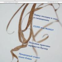 ulitka_14compresspdf.pdf
