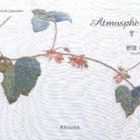 nozu_atmosphère.pdf