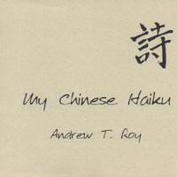 roy_mychinesehaiku.pdf
