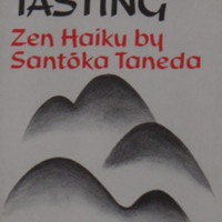 santoka_mountaintasting.jpeg