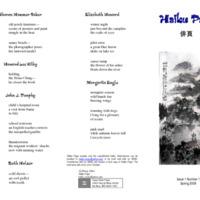 haikupage_1.1.pdf