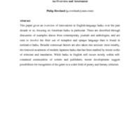 rowland_haikuoverview.pdf