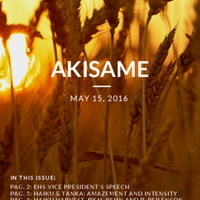 akisame_issue38(1).pdf