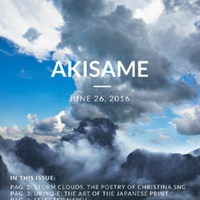 akisame_issue43_2016.pdf