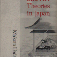 ueda_literaryandarttheoriesofjapan.jpeg