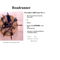 roadrunner_nov2009.pdf