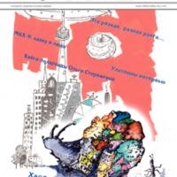 ulitka_17.pdf