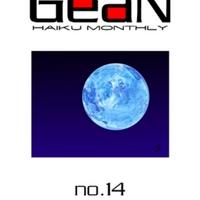 notesgean_14_dec2012.pdf