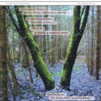 ulitka_15-ilovepdf-compressed.pdf