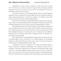 kondo_72spells.pdf