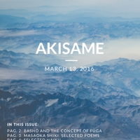akisame_issue30_2016.pdf