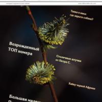 ulitka_16.pdf