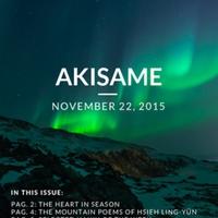 akisame_14.1.pdf