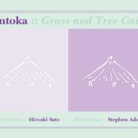 santoka_grasscairn.pdf