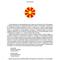 macedonia_history_native.pdf