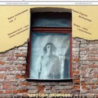 ulitka_13compresspdf.pdf